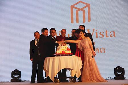 Wanda Vista Quanzhou 3rd anniversary celebration and