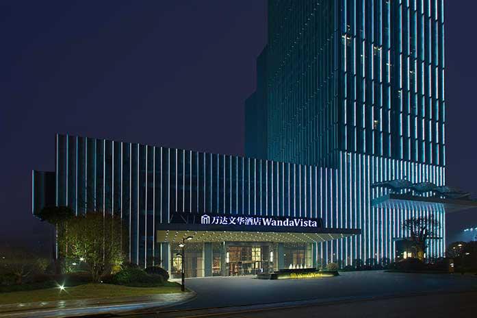 长沙万达文华酒店酒店外景