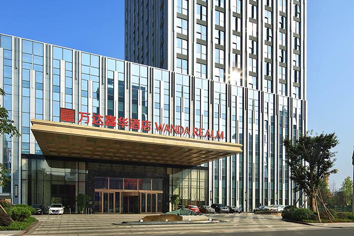 内江万达嘉华酒店酒店外景
